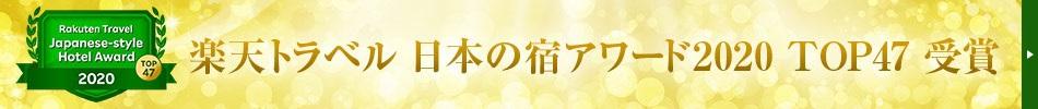 https://img.travel.rakuten.co.jp/share/image_up/9591/LARGE/260d2b953de058de76e604a0b108c7198804f757.47.9.26.3.jpg