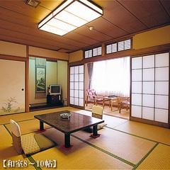 ◆一般客室(和室8〜10畳)<喫煙ルーム>◆