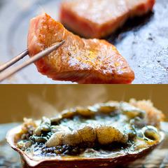 ◆山海の恵み3大美味会席◆<但馬牛ステーキ×アワビ×炭火焼ガニ>ぜ〜んぶ付いてくる♪♪