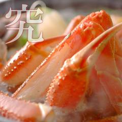 【2大グルメ祭り<竹>】 ★人気!★ プリップリ ♪『2.5杯蟹尽くし&但馬牛ステーキ