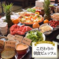 夏フェア♪ビュッフェ 炭火サーロインステーキ&ローストビーフ食べ放題 選べるスープ W鍋 カニ&牛付
