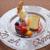 【開業20周年記念】特別イタリアンフルコースでお祝いしよう!ホテルアローレから皆様に感謝を込めて。