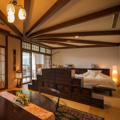 ◆天然温泉◇露天風呂付客室◆〜カップルに◎〜
