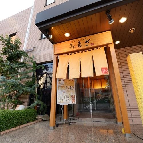 【夕食付】プラン 1Fレストラン「みもざ」 夕食時間 17:00〜21:00(L.O.20:30)