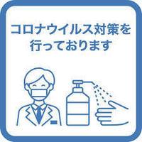 GoToトラベルplus one「週末は宇和島に泊まろう。」【商品券3000円マル得】プラン