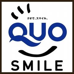 【QUOカード500円付】シングルお得プラン(全室Wi-Fi接続無料)(全室シモンズベッド導入)