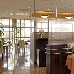 【冬春旅セール】朝食から三重〜松阪・伊勢志摩食巡り!朝食付きプラン!