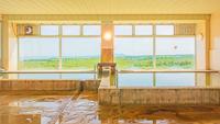 掛け流し温泉「地上25m満天の湯」「樹海の癒し露天」スタンダード