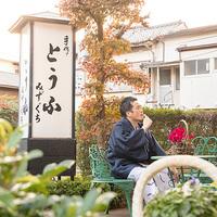 【八の坊バル】伊豆長岡温泉街をより楽しむ散策の旅!<素泊り>