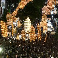 【秋田竿燈まつり限定プラン】秋田が誇る祭りを見に行こう♪【素泊まり】