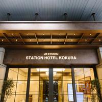 【楽天ポイント6倍♪素泊まり】ポイントを貯めたい方に♪小倉駅直結のホテル♪全室にシモンズベッド導入