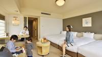 【Family Room/朝食付き】ベッドをくっつければお子様も安心♪48平米コーナールーム<禁煙>