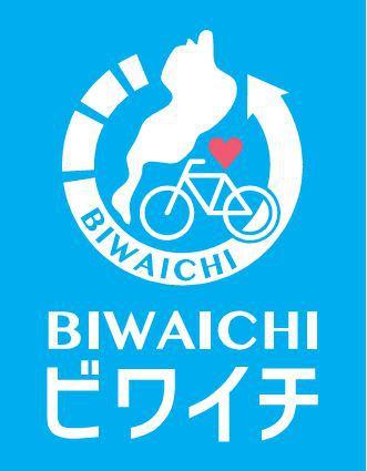 【ビワイチ】サイクリスト応援プラン≪素泊まり≫