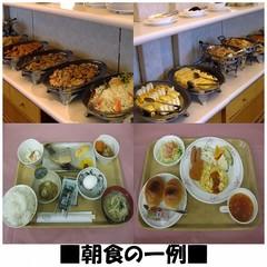 【当館人気の宿泊プランをセット】1000円クオカードと朝食付プラン