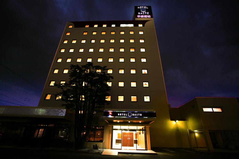 ホテル内藤 甲府昭和 image