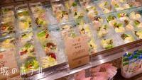 【冬春旅セール】地元の新鮮食材を使った彩り豊かな朝食ブッフェ