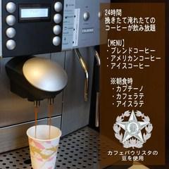 【シングル】☆軽朝食無料☆12時チェックアウト!池袋西口C6より徒歩1分◆新宿・渋谷へアクセス良好♪