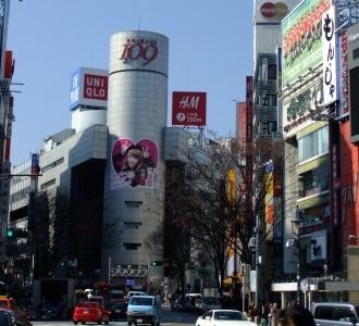 渋谷道玄坂