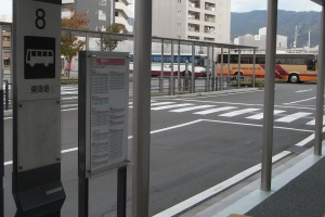 バス停@高知駅BT