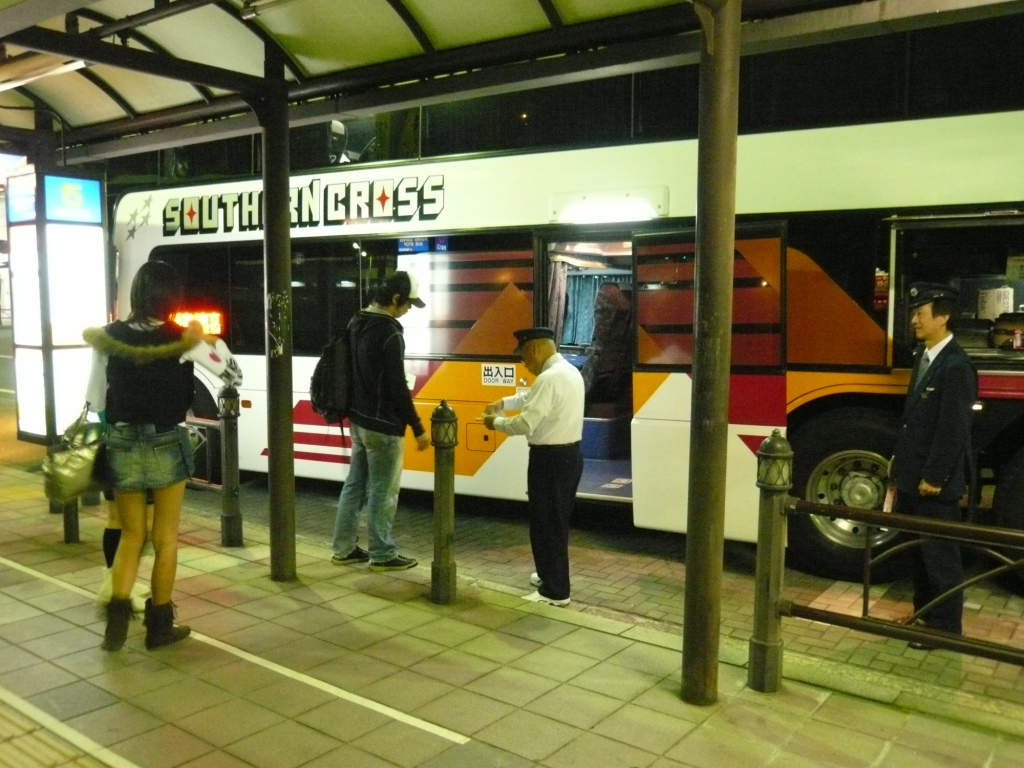 高速バス・夜行バス予約 南海バス(株) 南海バス【楽天 ...