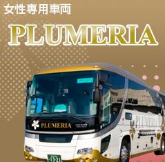 平成エンタープライズ-トップ4