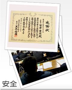 平成エンタープライズ-トップ2