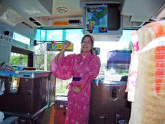 美ら島終日観光バスツアーバスガイド