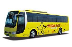 オー・ティー・ビー ORION BUS