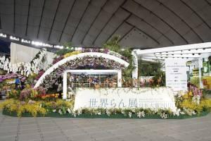 世界らん展2020と湯島天神・向島百花園梅まつり