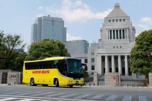 東京発着・バスツアー