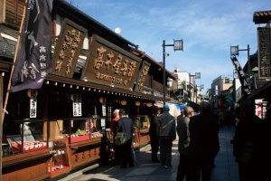 東京スカイツリー®と柴又・ぶらり都電の旅