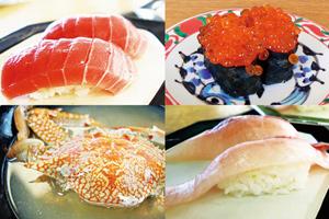 那珂湊大ネタ!回転寿司食べ放題と納豆工場・茨城県フラワーパークイルミネーション