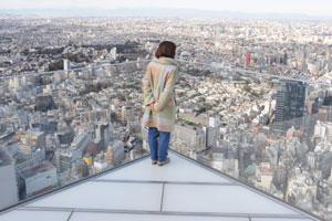地上230メートル!渋谷スクランブルスクエア展望台入場&2020年新名所めぐりバスツアー ~隅田川クルーズ付~