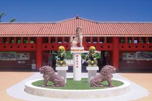 ラド観光 沖縄営業所
