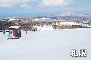 北海道アクセスネットワーク