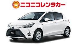 ニコニコレンタカーの【ナビ・ETC付】SPクラス