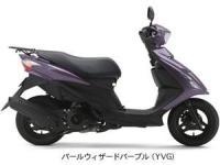 レンタルバイク キズキのP-2