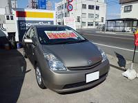 カースタレンタカー(新青森)のハイブリット  【ETC標準】