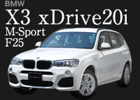 アウディ A6 Avant2.8(C7)・BMW X3 20i(F25)・BMW 523iT(F11)・メルセデスベンツ E250T(W212)・キャデラック SRX CROSSOVER・ランドローバー RANGEROVER EVOQUE・LEXUS RX450h・Audi A4 アバント 2.0TFSI Quatro・BMW X1(F48) xDrive20i (X Line)