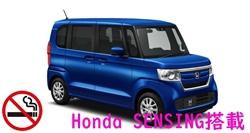 ホンダレンタカーのN-BOX Honda SENSING・バックカメラ装備【禁煙】