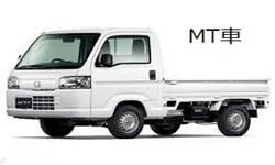 ホンダレンタカーのアクティトラック MT(2名乗り)