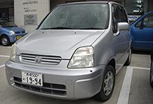 隠岐レンタ・リースのC0クラス (キャパ旧型)