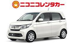 ニコニコレンタカーの【ナビ・ETC付】軽乗用車クラス 代表車種名:ワゴンR・N-WGN・タント・ミラ