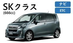 N-BOX・ワゴンR・N-WGN・スペーシア・ムーヴ・タント