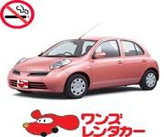 ワンズレンタカー(旭川)のMクラス―ナビ・CD・ETC装備