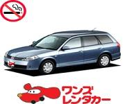 ワンズレンタカー(旭川)のBクラス―ナビ・CD・ETC装備