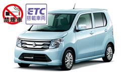 ABCレンタカーのKクラス(軽自動車/ナビ・CD・ETC・AUX端子標準装備♪)