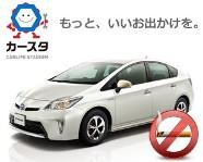 カースタレンタカー(九州・沖縄)のMSクラス