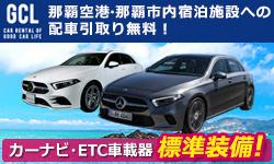 カーレンタルのグッドカーライフのPC(Benz A180 Sports W177 新モデル)無料配車・引取対応!