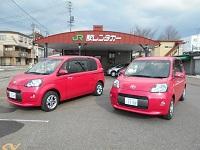 駅レンタカー東日本のSクラス 女子旅レンタカープラン専用